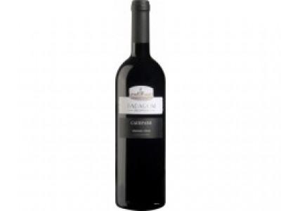 заказать: Тихие вина - Badagoni Saperavi